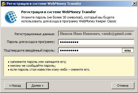 Как указать путь к файлу кошельков самостоятельно